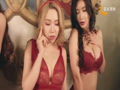 [露水TV] LSTV0002 圣诞派对视频